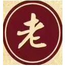 OLD CHENGDU CAFE (老成都)
